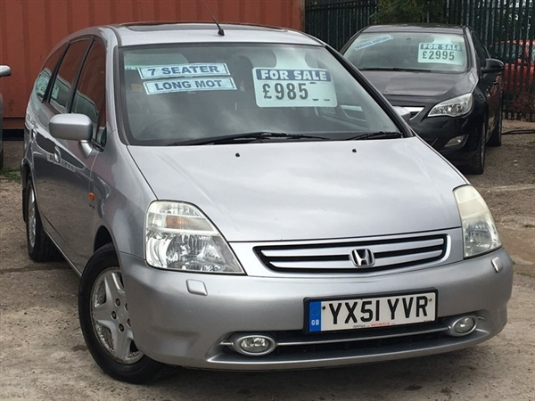 Large image for the Used Honda Stream